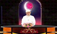 شیخ نادر بیگدلی با موضوع روزه