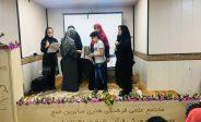 برگزاری اختتامیه کلاس های قرآن تابستانه مؤسسه فرهنگی قرآنی شیخ عبدالرزاق ابونجمی