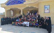 اختتامیه کلاس های قرآن ترم تابستان دارالقرآن احمدانی